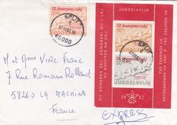 YUGOSLAVIA COVER. 7.8.82. COVER EXPRESS. SPLIT TO FRANCE. BLOC 1982 KONGRES SKJ - 1945-1992 République Fédérative Populaire De Yougoslavie