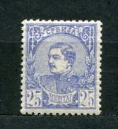 Serbien Nr.25          *  Unused        (083) - Serbia