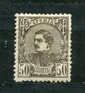 Serbien Nr.26          *  Unused        (084) - Serbia