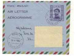 ETHIOPIA . AIR LETTER . Aérograme . 26/09/1967 - Réf. N°631T - - Ethiopie