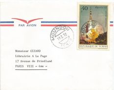 Tchad 1972 Moundou Space Apollo 15 Launching Cover - Tsjaad (1960-...)