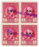 (I.B) BOIC (Italian East Africa) Revenue : Duty Stamp 40L - Ethiopia