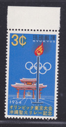 RYU-KYU N°  117 ** MNH Neuf Sans Charnière, Sports, TB  (D0144) - Ryukyu Islands