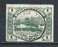 1895 CHINA FOOCHOW TREATY PORTS 1 CENT USED NH Chan LF2 - China