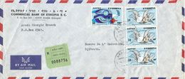 Ethiopia 1969 Addis Ababa United Nations Dove Pigeon Registered Cover To Djibouti - Ethiopië