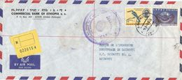 Ethiopia 1969 Addis Ababa Kingfisher UN Cooperation With Special Handstamp Registered Cover To Djibouti - Ethiopië