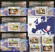 Blocs 1956-2006 Georgien 511/4+Blocks 35-38,Montenegro Bl.3 ** 44€ Stamps On Stamp Hojitas S/s Sheets M/s Bf EUROPA - Géorgie