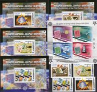 Blocs 1956-2006 Georgien 511/4,Blocks 35-38+Montenegro Bl.2 A ** 44€ Stamps On Stamp Hojita Ss Sheets M/s Bf EUROPA - Géorgie