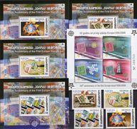 Blocs 1956-2006 Georgien 511/4,Blocks 35-38+Montenegro Bl.2 B ** 100€ Stamps On Stamp Hoja S/s Sheets M/s Bf EUROPA - Géorgie