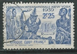 A.E.F.    -yvert N° 71 Oblitéré     - Ad 32329 - A.E.F. (1936-1958)