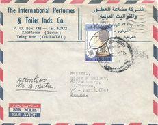 Sudan 1976 Khartoum South Umm Haraz Earth Satellite Station Space Cover - Soedan (1954-...)