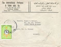Sudan 1978 Khartoum South Lion God Apedemex Cover - Soedan (1954-...)