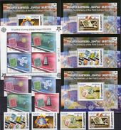 Blocs 2006 Georgia 511/4,Blocks 35-38+Montenegro 108/1II,Bl.2A ** 68€ Stamps On Stamp Hojas Ss Sheets M/s Bf EUROPE - Georgia