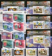 Blocs 2006 Georgia 511/4,Blocks 35-38+Montenegro 108/1 B,Bl.2B ** 180€ Stamps On Stamp Hojas Ss Sheets Ms Bf EUROPE - Georgia