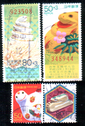 Japan 2000 Year Of A Snake, 4 Postally Used - Chinese New Year
