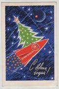 USSR CCCP Christmas Tree Red Star Space Ship Stamp Post Card Postkarte Karte 7380 POSTCARD - Noël