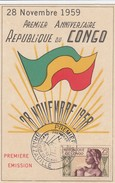CONGO. CARTE FDC. 28.11.59 - FDC