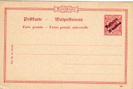 Maroc Bureau Allemand  10 C / 10 Pf Carte Postale - Alemania