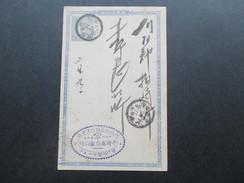 Japan Alte Ganzsache 1 1/2 S. Mit 2 Stempel Und Einem Firmenstempel?! Interessant?? - Briefe U. Dokumente
