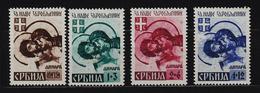 VP026 - 1941 SERBIA GERMAN OCCUPATION OLD SET MINT NOT HINGED MNH** - Serbia
