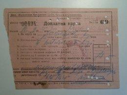 H6.1 Railway  Ticket De Train -Serbia Croatia Slovenia SHS 1925   ZAGREB - Unclassified