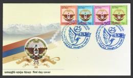 Armenien/Armenie/Armenia/Artsakh/Karabakh 2017, Definitive Issue, The State Emblem, Flag - FDC - Armenië