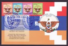 Armenien/Armenie/Armenia/Artsakh/Karabakh 2017, Definitive Issue, The State Emblem, Flag - Card Maximum - Armenië