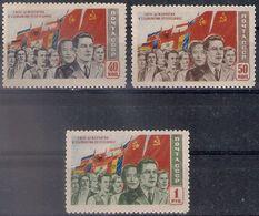 Russia 1950, Michel Nr 1491-93, Type I, MNH OG - Neufs
