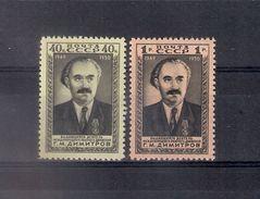 Russia 1950, Michel Nr 1475-76, MNH OG - 1923-1991 USSR