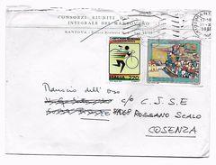 EDB136 - REPUBBLICA 1981 , Ciclocross E Matera Su Busta Difettosa - 6. 1946-.. Republik