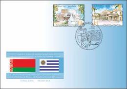 Belarus 2017 25Y Diplomatic Relations Uruguay FDC - Bielorrusia