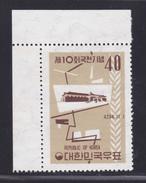 COREE DU SUD N°  259 ** MNH Neuf Sans Charnière, TB  (D0168) - Corée Du Sud