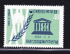 COREE DU SUD N°  260 ** MNH Neuf Sans Charnière, TB  (D0169) - Corée Du Sud