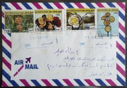 Iraq Kurdistan Region 2001 Cover, Flowers 1999 Stamps - Iraq