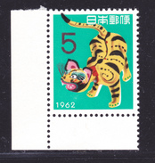 JAPON N°  693 ** MNH Neuf Sans Charnière, TB  (D0183) - 1926-89 Empereur Hirohito (Ere Showa)