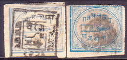INDIA ALWAR 1877 SG #1//1c ¼a Used Rouletted Two Shades - Alwar