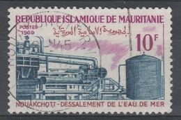 Mauritania, Nouakchott, Desalination, 1969, VFU - Mauritania (1960-...)