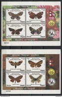 NEPAL, NIGTH BUTTERFLIES / MOTHS / INSECTS 2014, SET 3 MINISHEETS - Népal