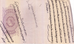 BRITISH INDIA - HUNDI / BILLS OF EXCHANGE - QUEEN VICTORIA - ONE RUPEE AND EIGHT ANNAS - USED - Bills Of Exchange