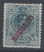 Marruecos 038n * Alfonso XII. 1914. Muestra A000.000 - Spanish Morocco