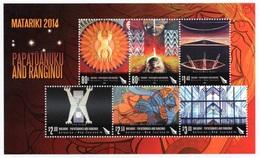 NEW ZEALAND 2014 Matariki/Creation Narrative: Miniature Sheet UM/MNH - Blocks & Sheetlets