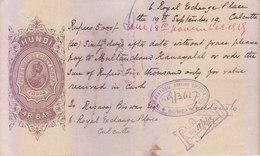 BRITISH INDIA - HUNDI BILLS OF EXCHANGE - KING GEORGE V 1919 - FOUR RUPEES & EIGHT ANNAS - NATIONAL BANKING CORPORATION - Bills Of Exchange