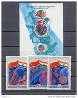 STAMP USSR RUSSIA Mint (**) 1984 Set Block BF Space Rocket Sputnik India - 1923-1991 URSS