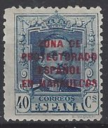 Marruecos 087 * Alfonso XII. 1923. Charnela - Marruecos Español