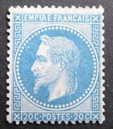 LOT R1595/62 - NAPOLEON III Lauré N°29B NSG - 1863-1870 Napoleon III With Laurels
