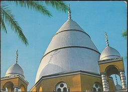Sudan 1987 / Omdurman / Mehdi's Tomb - Sudan