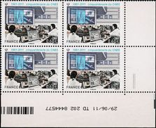 France Coin Daté N° 4604 ** (2_tirets) Cinquantenaire Du CNES Du 29-06-11 - 2010-....