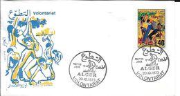 ALGERIE ARGELIA VOLONTARIAT FDC YEAR 1973 ENVELOPE ENVELOPPE - Algerije (1962-...)
