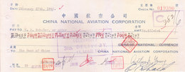 CHINA NATIONAL AVIATION CORPORATION, CALCUTTA BRANCH CHEQUE 1942 - ISSUED ON BANK OF CHINA - USED WITH SIGNATURE SEALS - Cheques & Traveler's Cheques