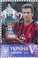 Ukraine 2016, Football, A. Shevchenko, 1v - Ukraine
